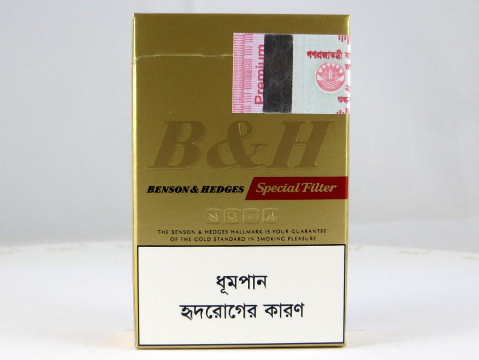 Benson & hedges cigarettes bangladesh smoking multiple cigarettes gif
