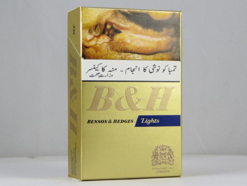 Benson & Hedges Pakistan W1 08 - TPackSS: Tobacco Pack